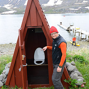 Toilet in Westfjords Iceland
